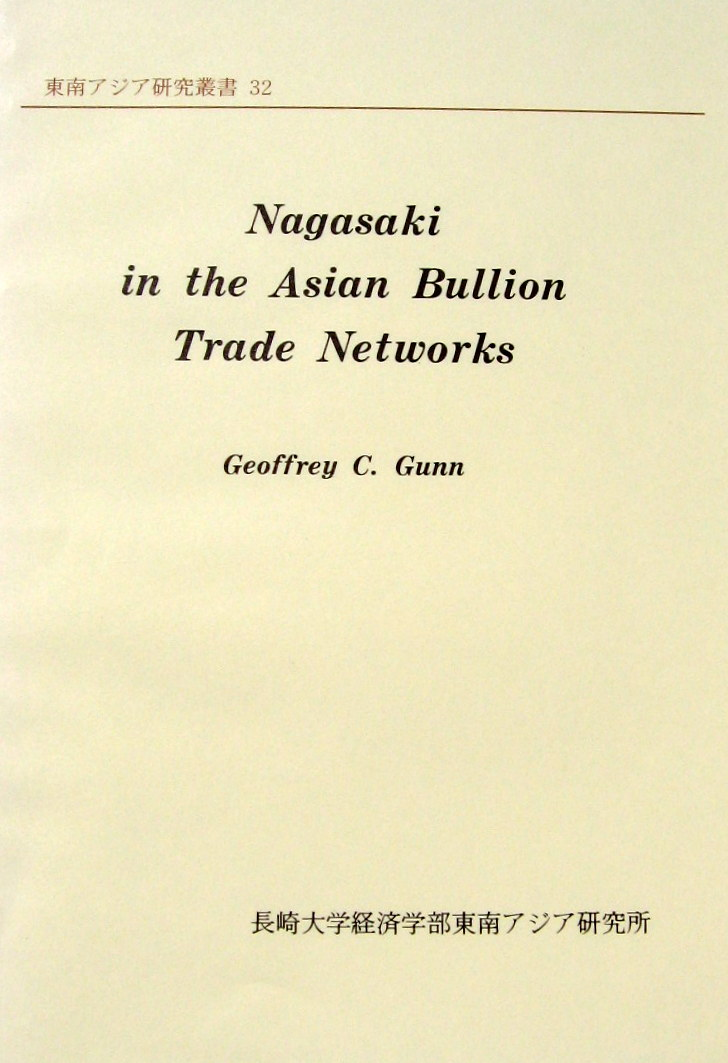 Nagasaki in the Asian Bullion Trade Networks