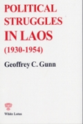 Political Struggles in Laos (1930-1954)